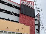 取材日:10/6 双龍 in キコーナ戸塚店