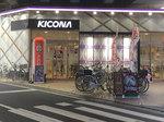 取材日:10/6 双龍 in キコーナ溝の口店