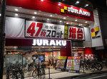 取材日:10/8 双龍 in ジュラク江古田店