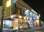 取材日:10/8 双龍 in ミュー川口芝店