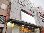 取材日:10/11 双龍 in ベルシティザシティ川崎店