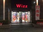取材日:10/20 双龍 in Wizz