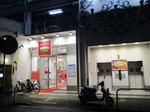 取材日:10/20 双龍 in ガーデン板橋