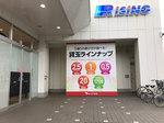 取材日:10/20 双龍 in ライジング平岡
