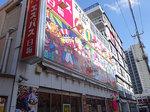 取材日:10/22 双龍 in エスパス日拓稲毛駅前新館
