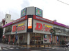 取材日:9/29 真双龍 in Super D'STATION平塚駅前店