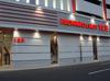 取材日:10/1 真双龍 in 123南昭和店