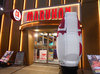 取材日:10/22 真双龍 in マルハン新宿店