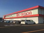 取材日:10/21 双龍 in D'STATION太田矢島店