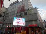 取材日:10/26 双龍 in マルハン池袋店
