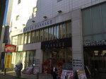 取材日:10/27 双龍 in オリエンタルパサージュ町田店