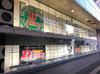 取材日:10/27 双龍 in Super D'STATION立川店