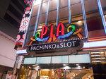 取材日:10/28 双龍 in PIA上野