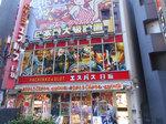 取材日:10/29 双龍 in エスパス日拓西武新宿駅前店