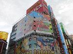 取材日:10/31 双龍 in エスパス日拓新宿歌舞伎町店