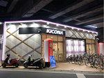 取材日:11/3 双龍 in キコーナ溝の口店