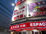 取材日:11/7 双龍 in エスパス日拓渋谷スロット館
