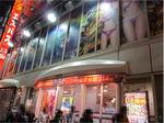 取材日:11/8 双龍 in エスパス日拓新大久保駅前店