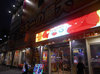 取材日:11/12 双龍 in エスパス日拓新宿歌舞伎町店
