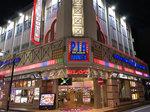 取材日:11/15 双龍 in PIA厚木アネックス