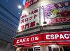 取材日:11/17 双龍 in エスパス日拓渋谷スロット館