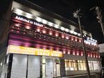 取材日:11/18 双龍 in イーグルウイング
