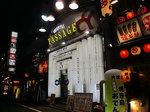 取材日:11/18 双龍 in オリエンタルパサージュⅣ