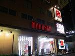 取材日:11/18 双龍 in マルハン新小岩店