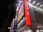 取材日:11/19 双龍 in エスパス日拓上野本館