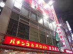 取材日:11/19 双龍 in エスパス日拓上野新館