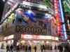 取材日:11/19 双龍 in エスパス日拓新宿歌舞伎町店