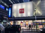 取材日:11/19 双龍 in PIA京急川崎