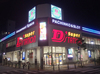 取材日:10/27 真双龍 in Super D'STATION平塚駅前店