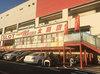 取材日:10/29 真双龍 in Super D'STATION太田店
