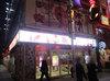 取材日:11/13 真双龍 in エスパス日拓秋葉原駅前店