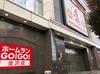 取材日:11/14 真双龍 in ホームランGOGO金沢店