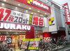 取材日:11/18 双龍 in ジュラク江古田店