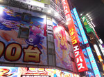 取材日:11/30 双龍 in エスパス日拓新宿歌舞伎町店