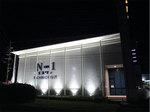 取材日:11/25 双龍 in エヌワン新富町店