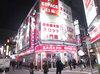 取材日:11/27 双龍 in エスパス日拓渋谷スロット館