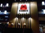 取材日:11/28 双龍 in マルハン村松店