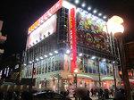取材日:11/28 双龍 in エスパス日拓上新大久保駅前店
