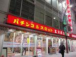 取材日:11/28 双龍 in エスパス日拓上野新館