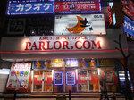 取材日:12/7 双龍 in パーラードットコム日暮里店