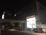 取材日:12/8 双龍 in サンフラワー瑞穂店