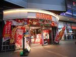 取材日:12/10 双龍 in マルハン新宿東宝ビル店