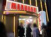 取材日:12/15 双龍 in マルハン新宿店
