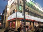 取材日:12/16 双龍 in ビッグアップル.大船