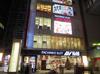 取材日:12/16 双龍 in アビバ鶴見店