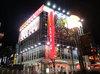 取材日:11/25 真双龍 in エスパス日拓新大久保駅前店
